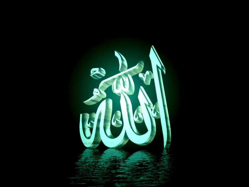 بالصور صور اسم الله , صور اسم الله روعة 2248 12