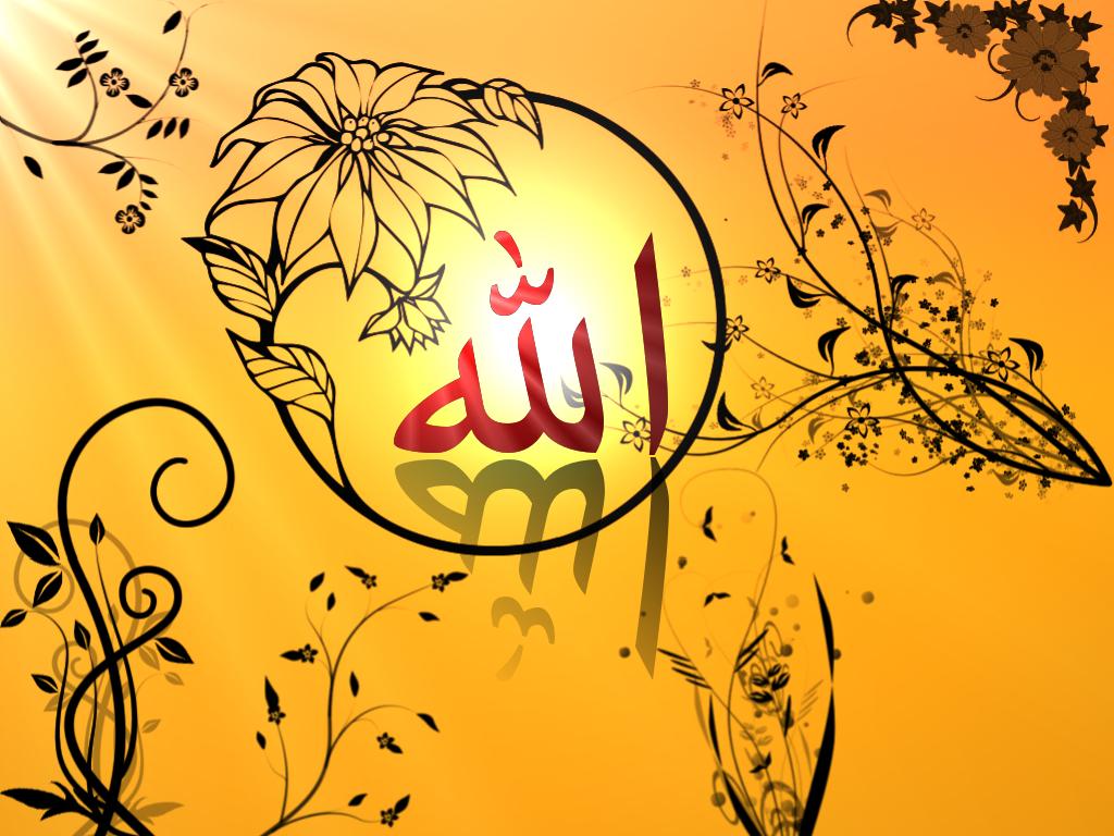 بالصور صور اسم الله , صور اسم الله روعة 2248