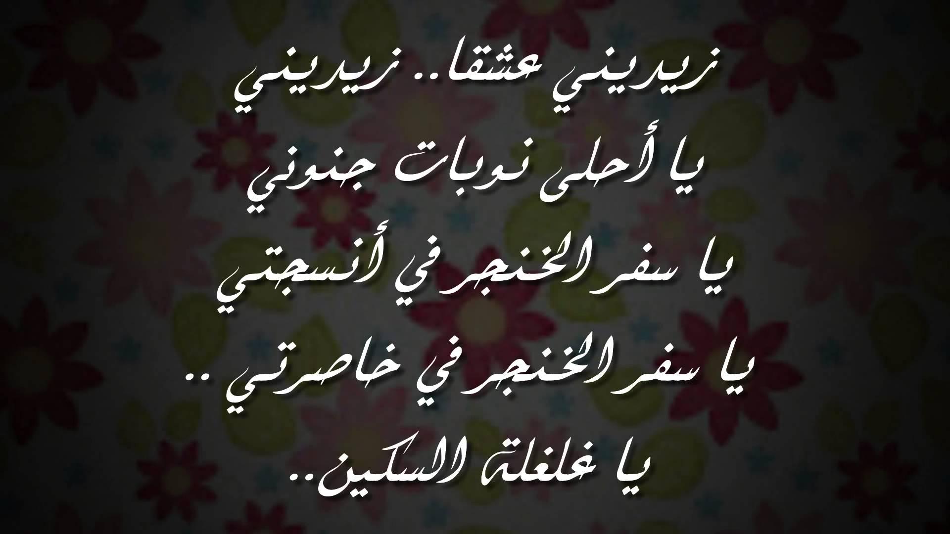 بالصور شعر نزار قباني , ابيات شعرية لنزار قباني 2275 7