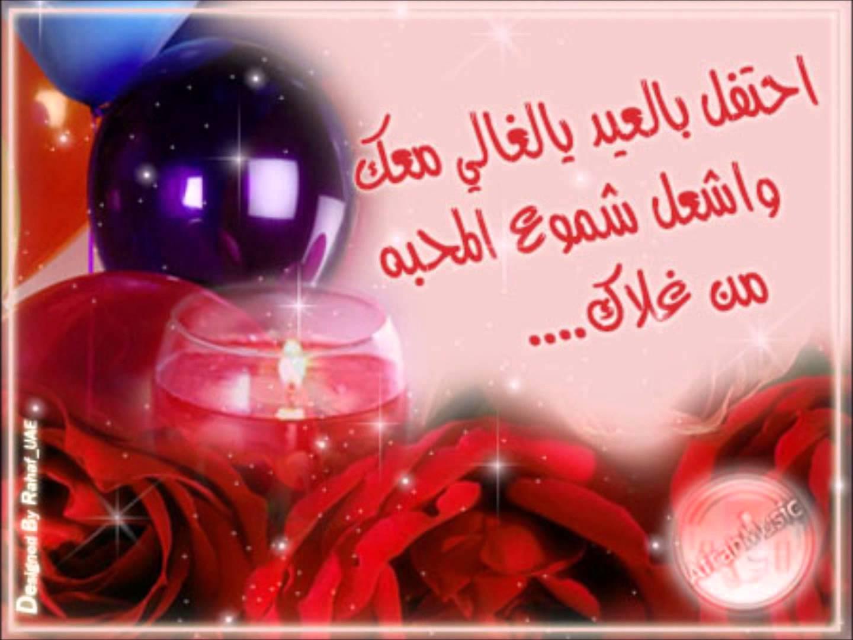 صورة صور عيد ميلاد حبيبي , اجمل صور عيد ميلاد الحبيب