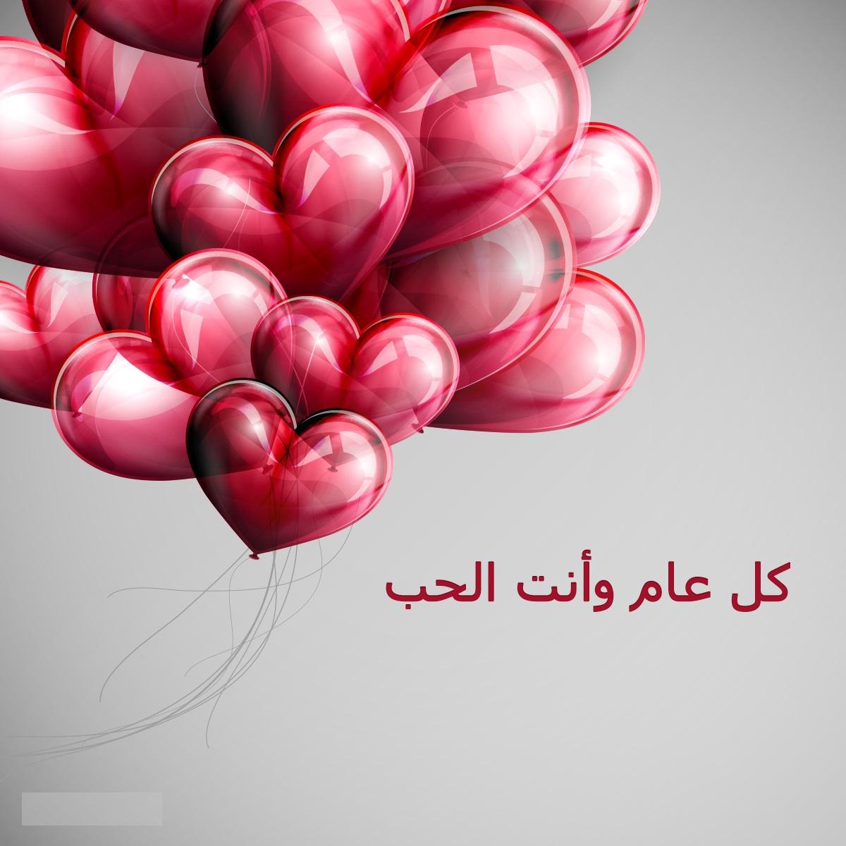 بالصور صور عيد ميلاد حبيبي , اجمل صور عيد ميلاد الحبيب 3244 7