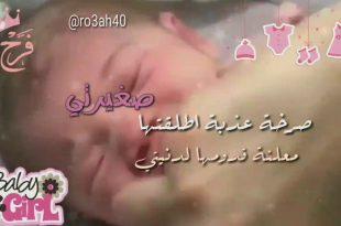 صورة معنى اسم فرح , اجمل اسماء البنات ومعانيها