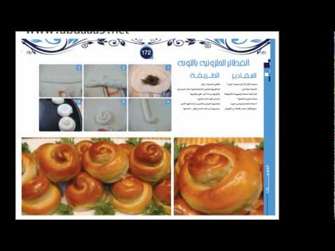 بالصور اطباق رمضان , وصفات صحية رمضانية 4253 10