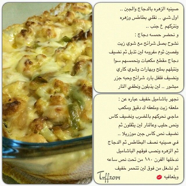 بالصور اطباق رمضان , وصفات صحية رمضانية 4253 11