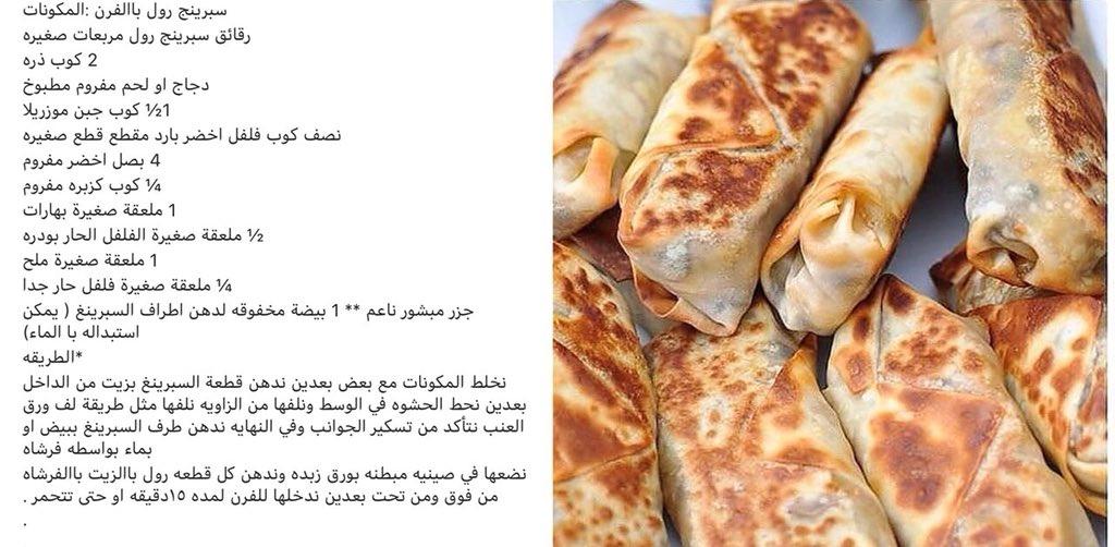 بالصور اطباق رمضان , وصفات صحية رمضانية 4253 2