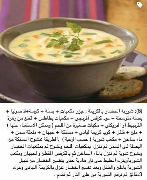 بالصور اطباق رمضان , وصفات صحية رمضانية 4253 7
