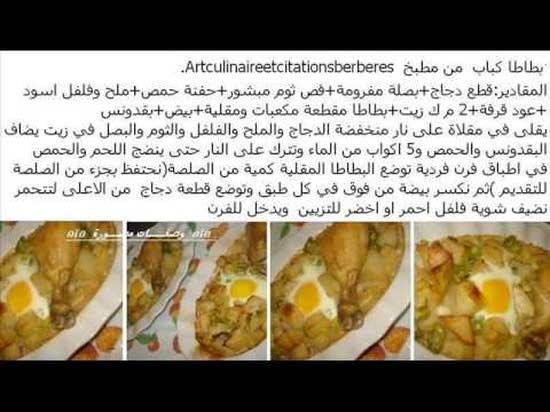 صور اطباق رمضان , وصفات صحية رمضانية