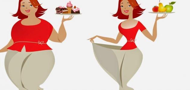 صورة نقص الوزن , فقدان الوزن الزائد