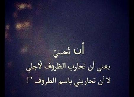 بالصور صور عتاب الحبيب , كلام عتاب الاحباب 4263 1
