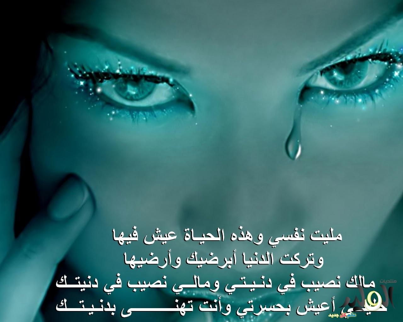 بالصور صور عتاب الحبيب , كلام عتاب الاحباب 4263 6