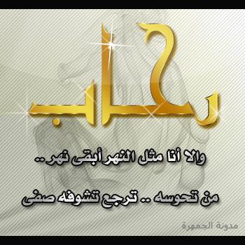 بالصور معنى اسم رحاب , من اين اشتق اسم رحاب 4268 1