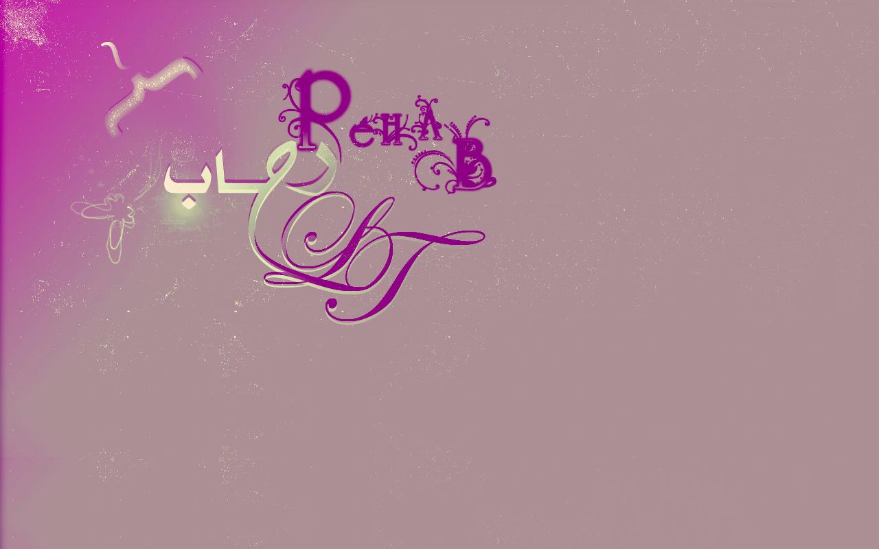 صورة معنى اسم رحاب , من اين اشتق اسم رحاب