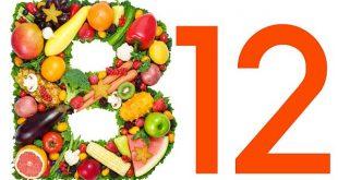 صوره فيتامين b12 , فوائد و اعراض نقص فيتامين B12