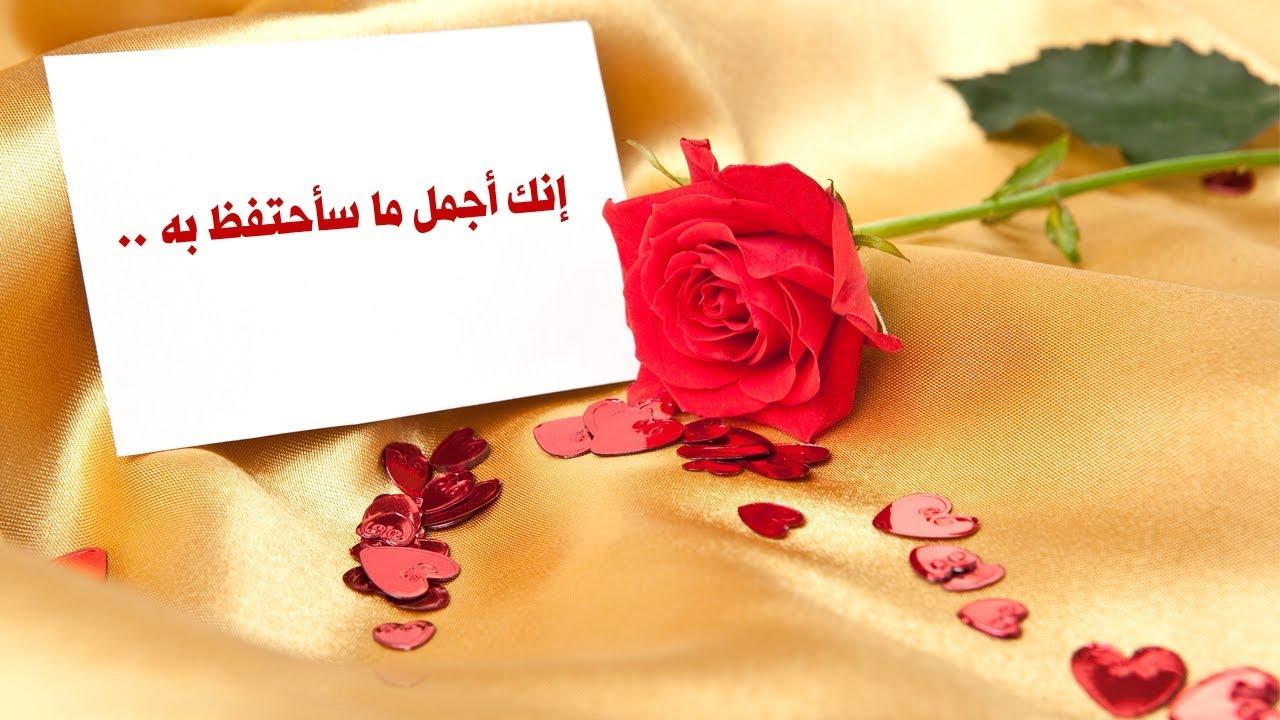 صور بطاقات مساء الورد , اهداء اجمل بطاقات مساء الورد
