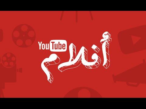 صوره صور غلاف يوتيوب , اجمل صور لخلفيات وغلاف لليوتيوب