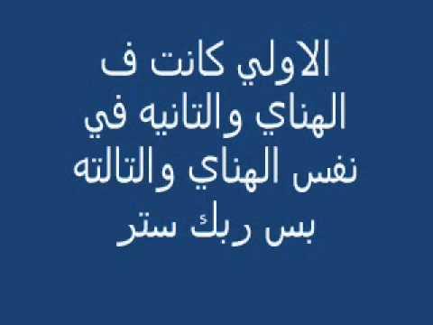 صور شعر سوداني , اجمل ابيات للشعر السودانى