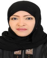 صورة صور بنات تعز , بنات اليمن 5267 7