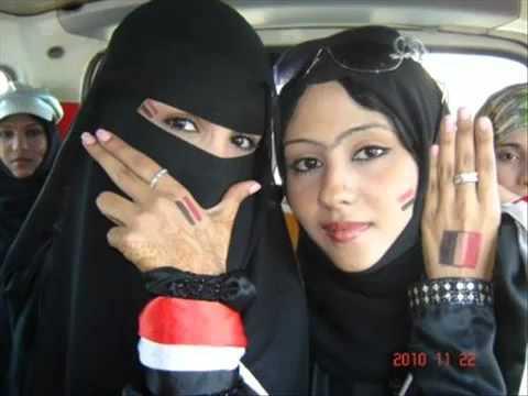 صورة صور بنات تعز , بنات اليمن 5267 8