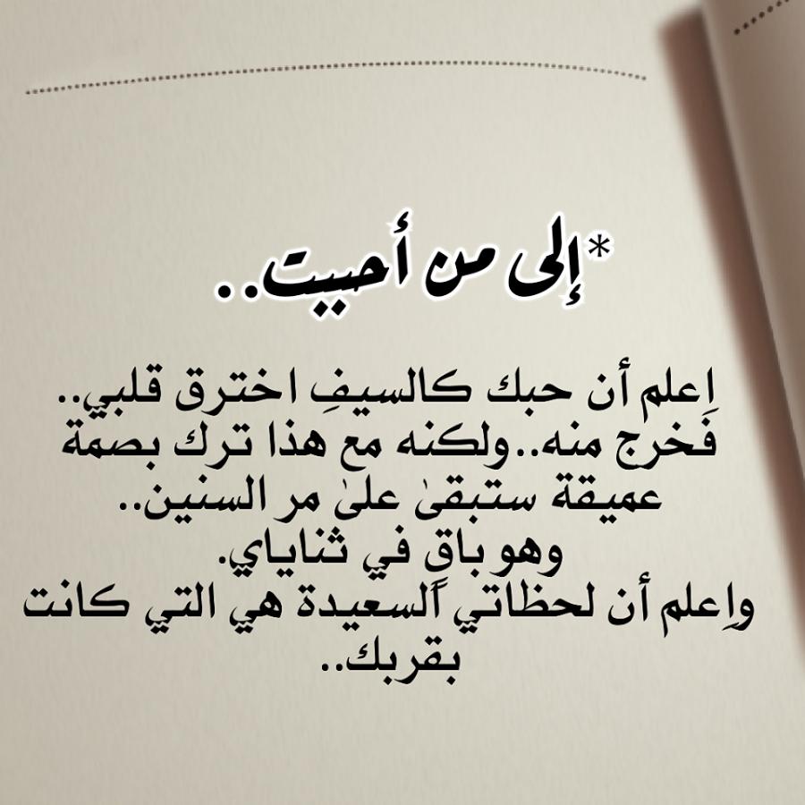 صوره كلمات حب قصيره , اجمل العبارات القصيرة عن الحب
