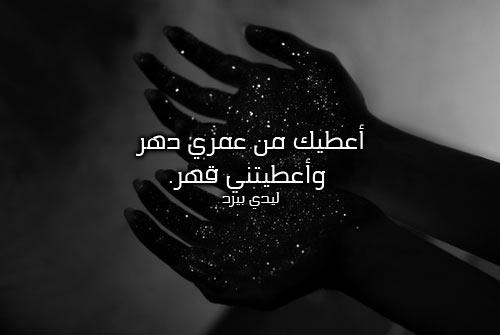 بالصور كلمات وداع حزينه , اقوي كلام وداع حزين 6234 5