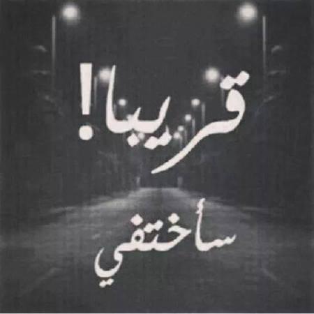 بالصور كلمات وداع حزينه , اقوي كلام وداع حزين 6234 9