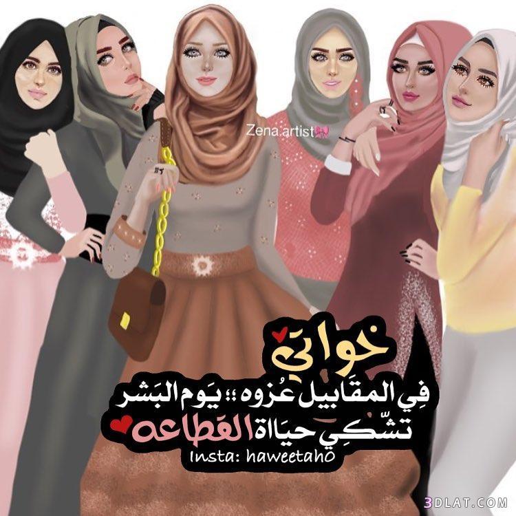 صورة صور عن الاخوات , احلي الصور المميزة عن الاخوات