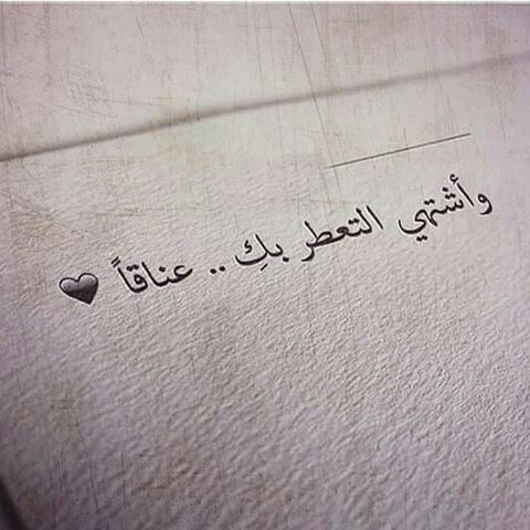 صورة كلمات غزل للحبيب , اجمل كلام غزل لحبيبك