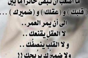 صورة اشعار قصيره حزينه , صور شعر حزين ومؤثر