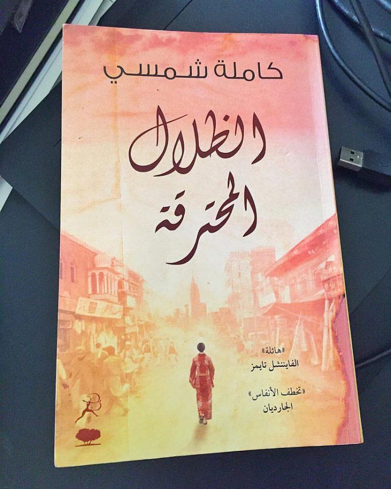 بالصور روايات عربية رومانسية , اجمل الروايات العربية الرومانسية للاحباب 6316 1