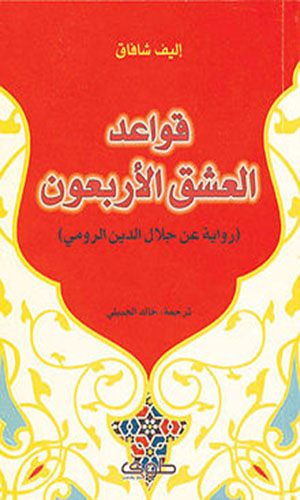 بالصور روايات عربية رومانسية , اجمل الروايات العربية الرومانسية للاحباب 6316 7