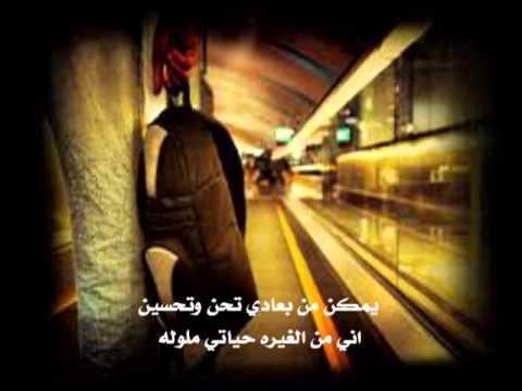 صور شعر عن السفر , اروع الاشعار عن السفر