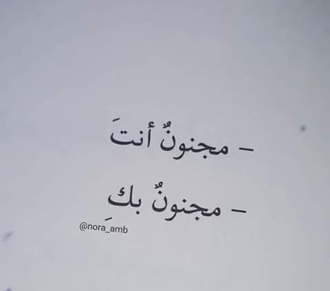 بالصور كلمات جميلة للحبيبة , اجمل كلمات مميزة للحبيبة 6328 4