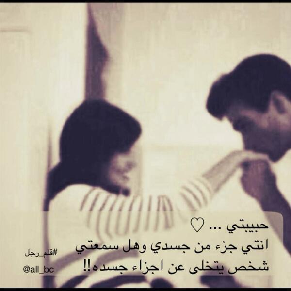 بالصور كلمات جميلة للحبيبة , اجمل كلمات مميزة للحبيبة 6328 7