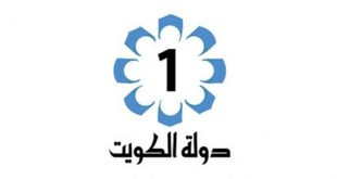 صوره تردد قناة الكويت , تعرف علي تردد قناة الكويت