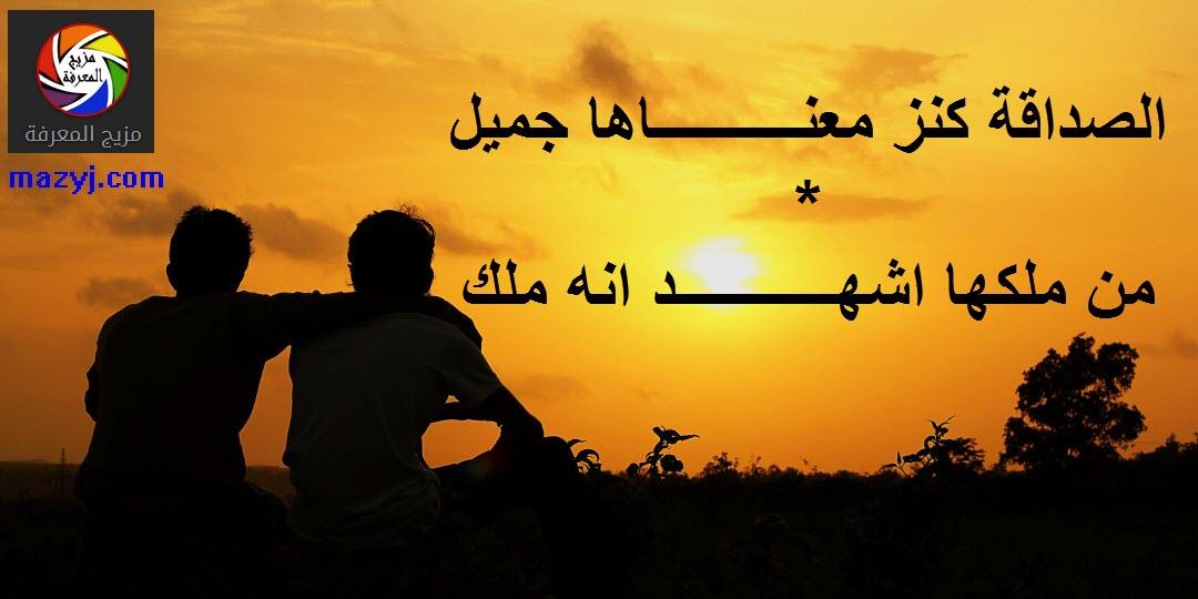 بالصور شعر مدح شخص غالي , اجمل اشعار المدح للاشخاص الغالية 6445 5
