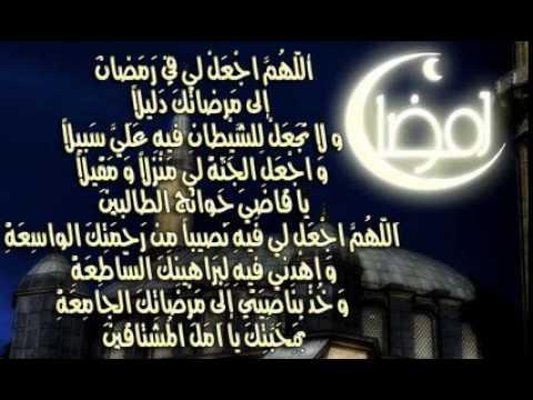 صور ادعية في رمضان , افضل الادعية التي تقال في رمضان