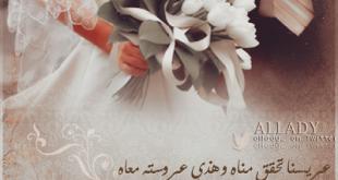 خلفيات عروسه مكتوب عليها , احلي صور للعرايس مكتوب عليها اجمل العبارات