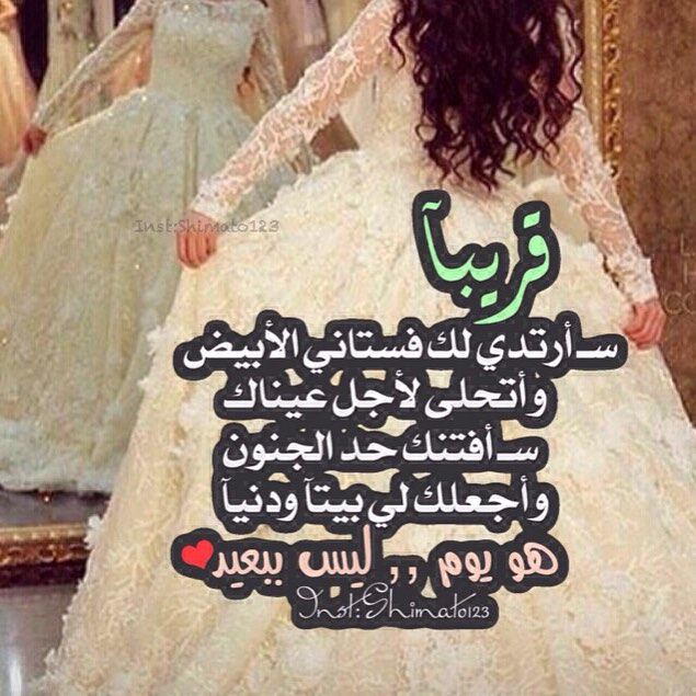 بالصور خلفيات عروسه مكتوب عليها , احلي صور للعرايس مكتوب عليها اجمل العبارات 6515 1