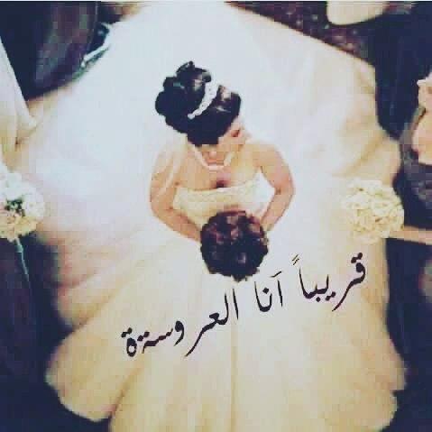 بالصور خلفيات عروسه مكتوب عليها , احلي صور للعرايس مكتوب عليها اجمل العبارات 6515 5