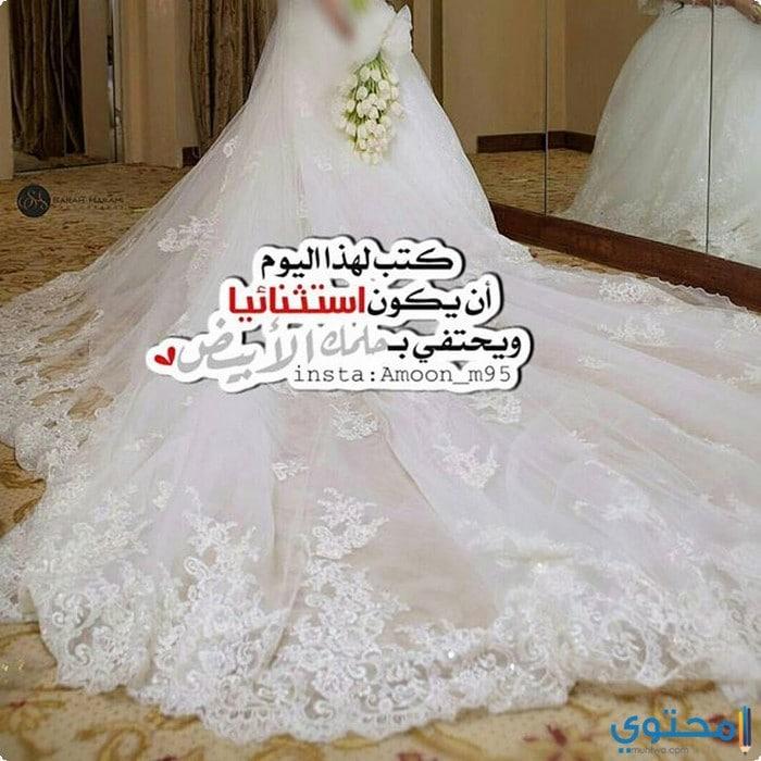 بالصور خلفيات عروسه مكتوب عليها , احلي صور للعرايس مكتوب عليها اجمل العبارات 6515 6
