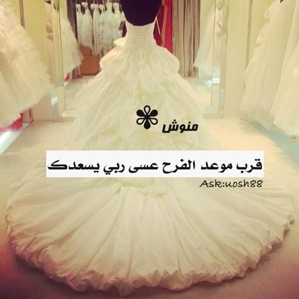 صوره خلفيات عروسه مكتوب عليها , احلي صور للعرايس مكتوب عليها اجمل العبارات