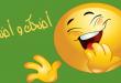 بالصور فوائد الضحك , اهم فوائد الضحك 6577 1 110x75