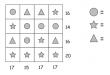 بالصور الغاز رياضيات سهلة مع الحل , اسهل الغاز رياضيه بالحل 6581 2 110x75