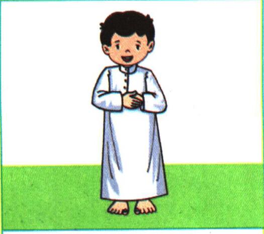 صور طريقة الصلاة الصحيحة بالصور , علم اطفالك الطريقة الصحيحة للصلاة