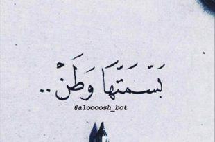 صورة كلمات قصيرة معبرة , اجمل الكلمات القصيره المعبره