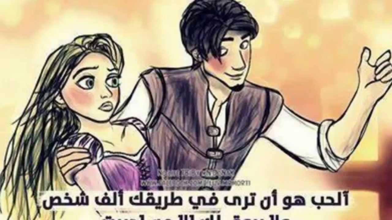 بالصور كلمات حب رومانسية , اجمل كلمات الحب والرومانسيه 1210 2