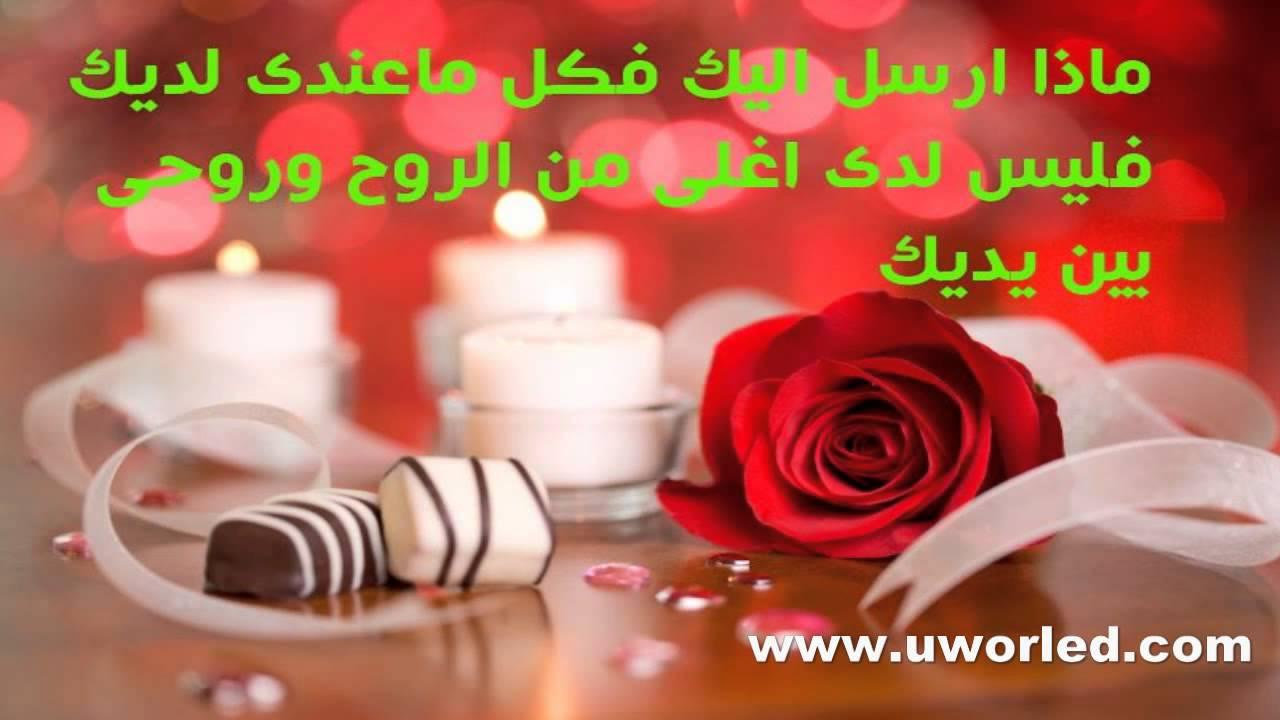 بالصور كلمات حب رومانسية , اجمل كلمات الحب والرومانسيه 1210 5