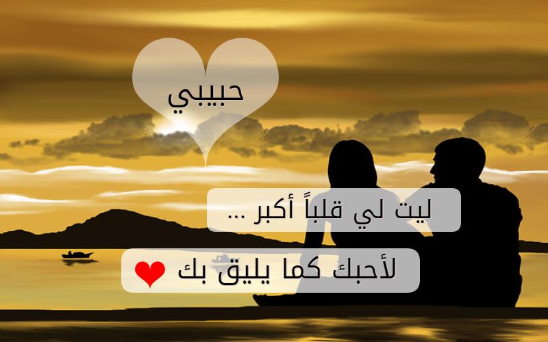 بالصور كلمات حب رومانسية , اجمل كلمات الحب والرومانسيه 1210