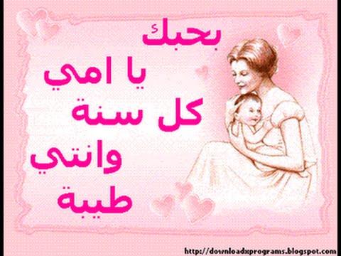 صورة صور لعيد الام , كلمات عن الام