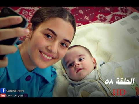 زهرة القصر الجزء الثاني الحلقة 8 Zahra Blog